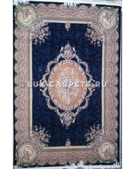 More about Ковер 2x3 Pers Isfahan 2340 Blue
