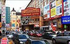 Ковры на Павелецкой