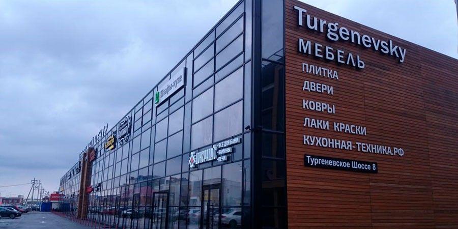 В Краснодаре открылся салон ковров!